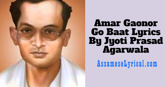 Amar Gaonor Go Baat Lyrics