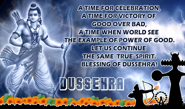 happy dasara sms hindi