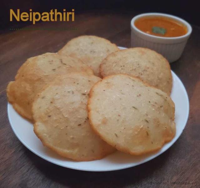 images of Neipathiri recipe / Neipathal Recipe / Neypathal Recipe / Malabar Style Rice Roti / Poricha Pathiri Recipe / Deep fried rice pancake / Malabar Neipathiri