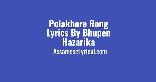 Polakhore Rong Lyrics