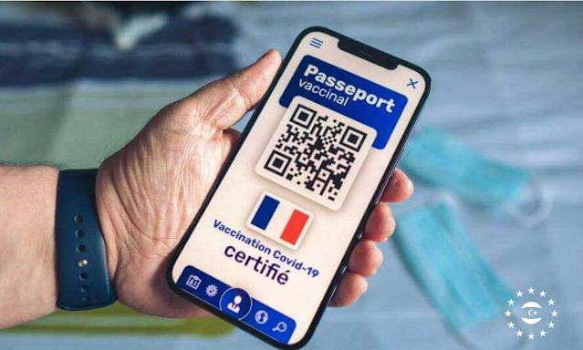 فرنسا تشترط على السياح حمل جواز سفر صحي للدخول إلى أغلب الأمان وهي