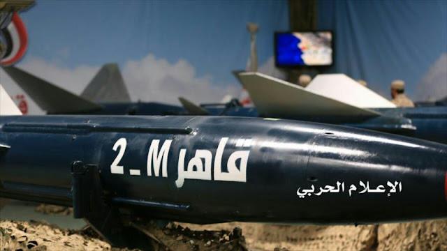 Ejército de Yemen lanza un misil balístico contra base militar saudí