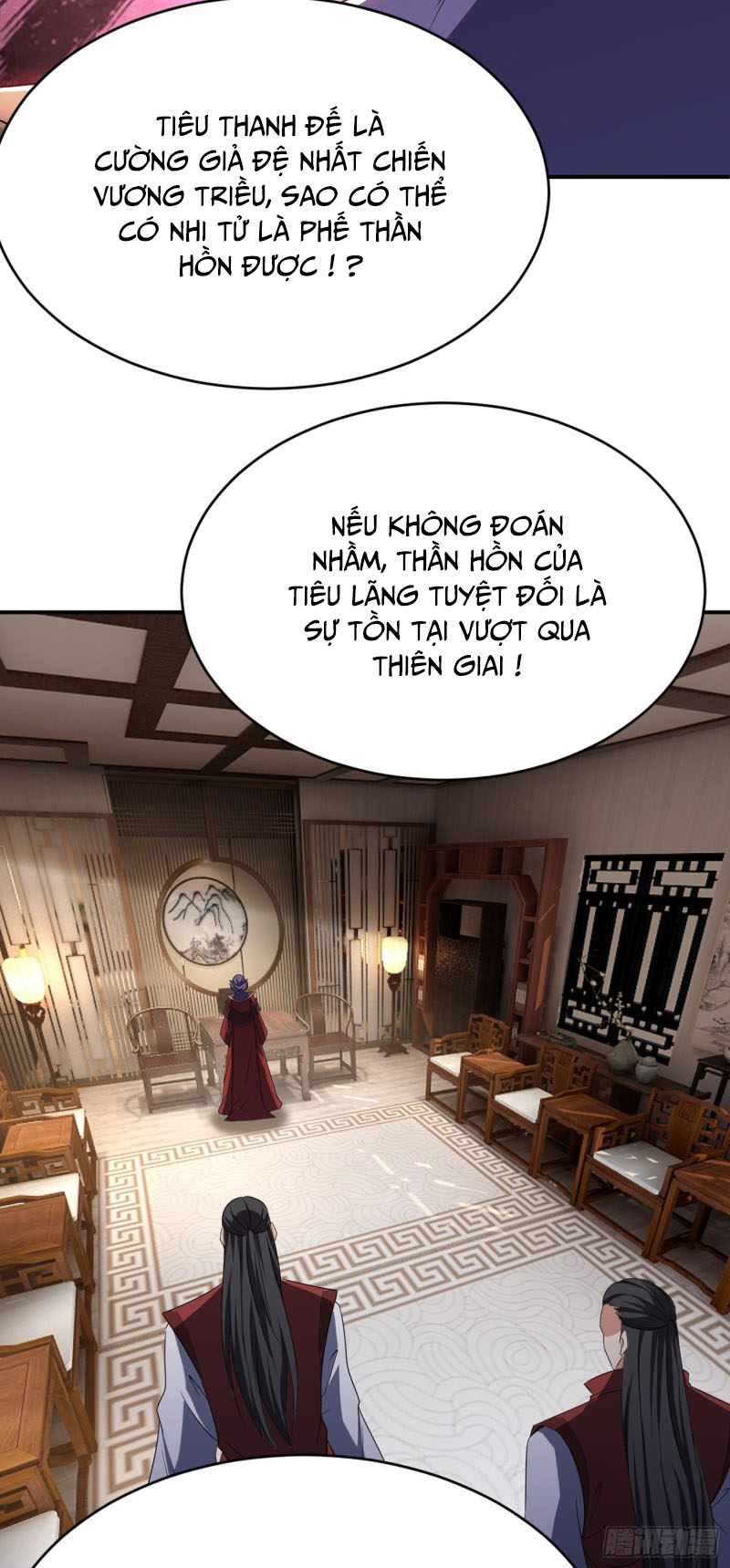 Yêu Giả Vi Vương chap 114 - Trang 44
