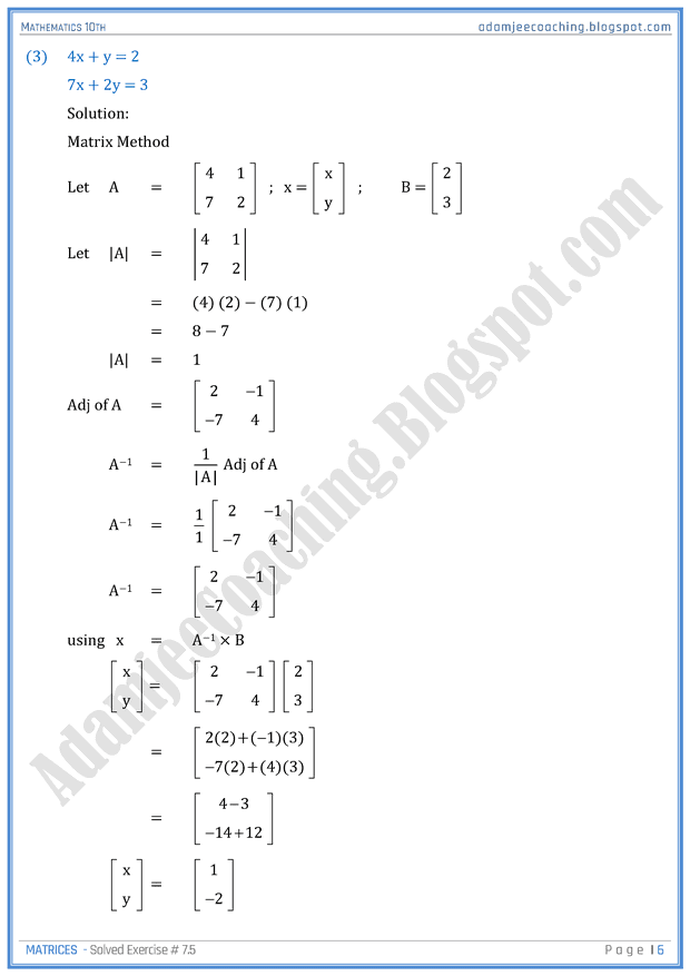 Top 12 Adamjee Notes For Class 10 Maths Ex 7 5 - Gorgeous Tiny
