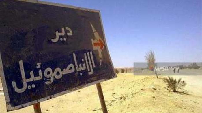 رصف طريق دير الأنبا صموئيل بالمنيا قبل نهاية 2018