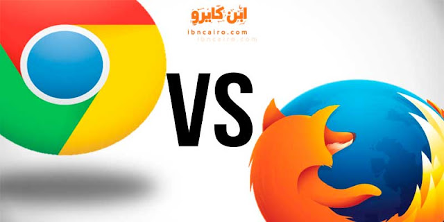 تحميل متصفح فايرفوكس عربي