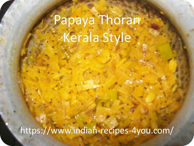 papaya thoran kerala style in hindi
