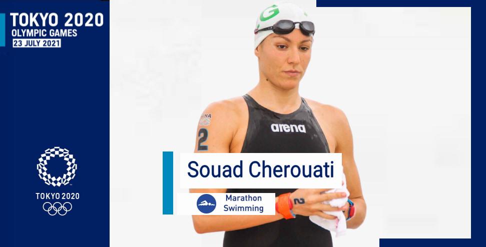 السباحة الجزائرية سعاد شرواطي تتأهل الى الألعاب الأولمبية