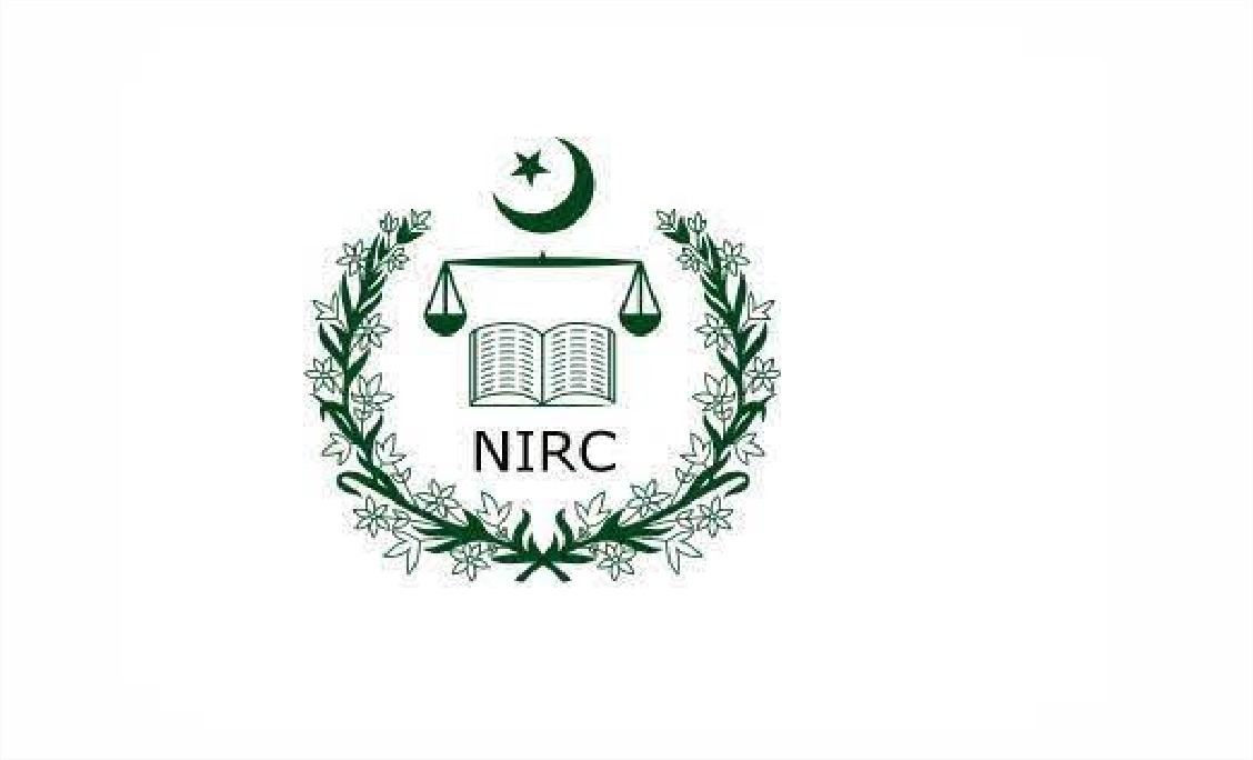 National Industrial Relations Commission Jobs 2021- NIRC Jobs