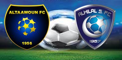 موعد مباراة الهلال والتعاون ضمن مباريات الدوري السعودي 2019