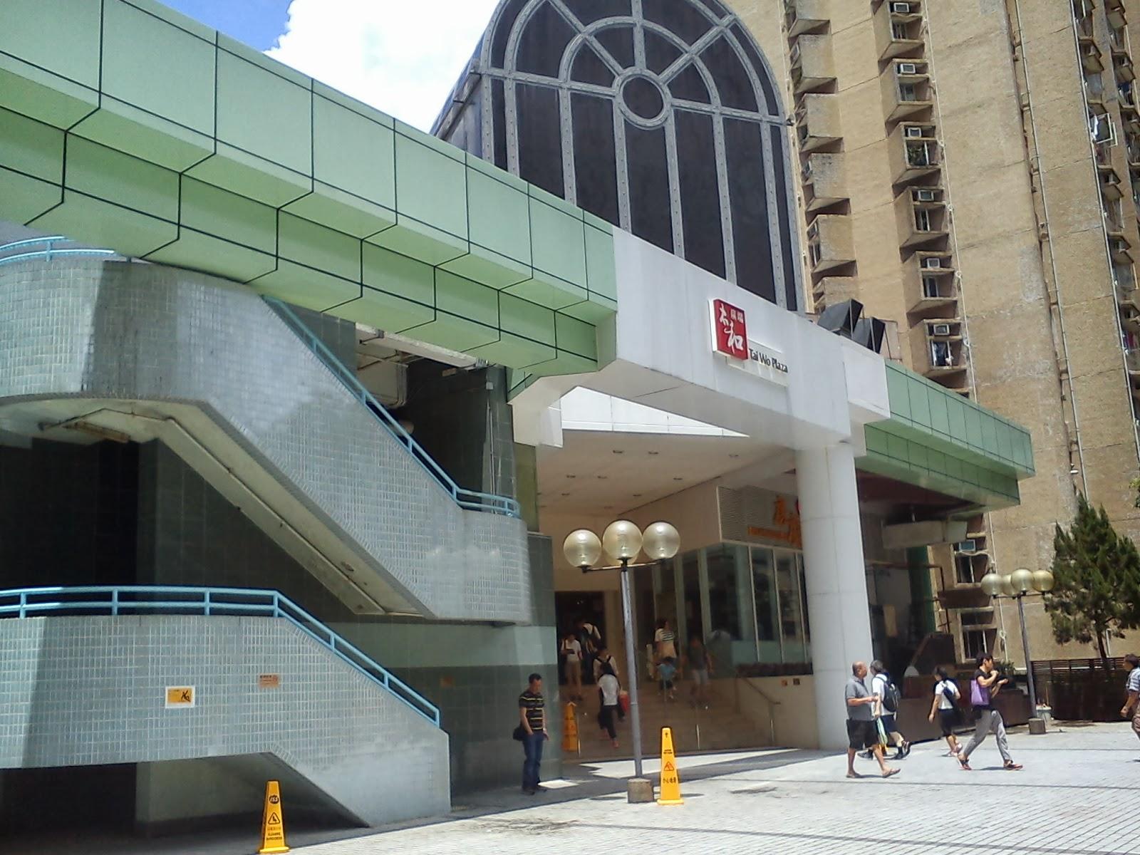 Grassroots O2: [領匯商場] 太和廣場 @2012-07-07