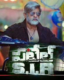 Jagapati Babu New Upcoming Telugu movie Patel S.I.R movie poster, release date 2017