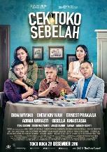 Sinopsis Film CEK TOKO SEBELAH (2016)