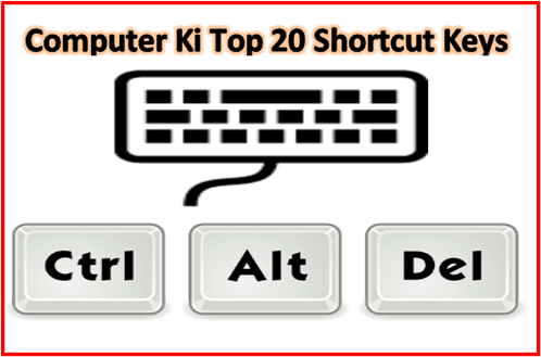 Windows7 Shortcut Keys