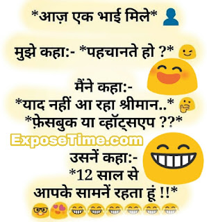 masti-bhare-hindi-jokes
