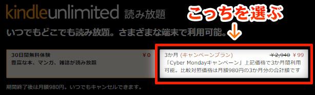 プログラミング・IT技術書3カ月間たった99円で読み放題!