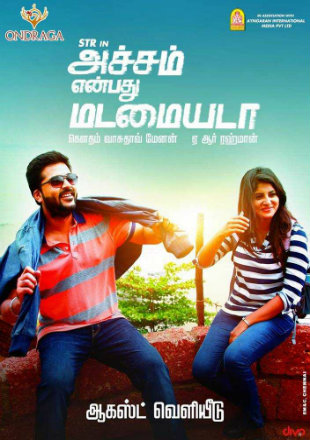 Achcham Yenbadhu Madamaiyada 2016 HDRip 720p Hindi Dubbed Movie Download