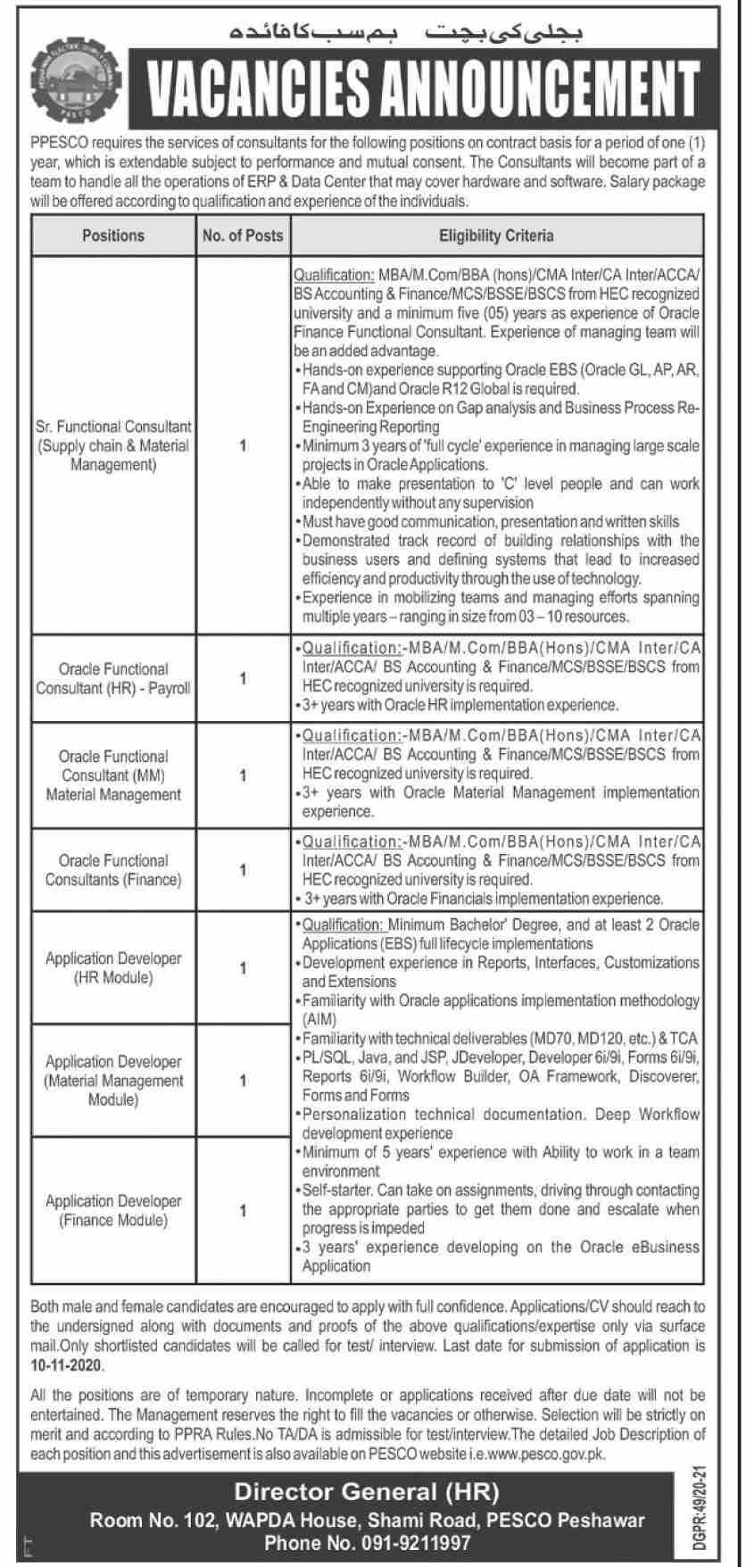WAPDA Jobs in Pakistan Peshawar Electric Supply Company PESCO Latest Jobs in Pakistan Jobs 2021