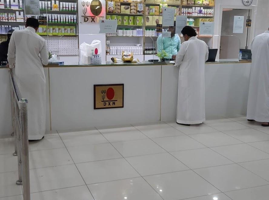 عناوين شركة Dxn في المملكة العربية السعودية Dxn Saudi Arabia