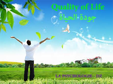 بحث حول جودة الحياة pdf