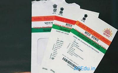 aadhaar card: Change the address on the Aadhaar card? Like online do