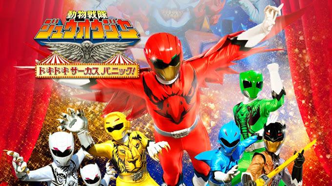 Doubutsu Sentai Zyuohger The Movie: The Exciting Circus Panic! Subtitle Indonesia