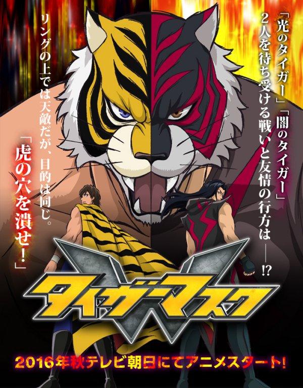 الانمى النمر المقنع المواسم الثلاثه كاملين , حلقات Tiger Mask W , تقرير Tiger Mask W , الانيمى Tiger Mask مترجم الموسم الاول والثانى والثالث , مشاهده Tiger Mask بجميع الاجزاءة الثلاثة