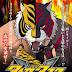 تحميل حلقات النمر المقنع Tiger Mask W الموسم الثالث مترجم عربي كامل + المواسم السابقة