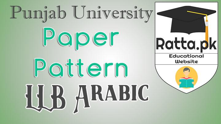 LLB Part 1 Arabic Paper Pattern Punjab University