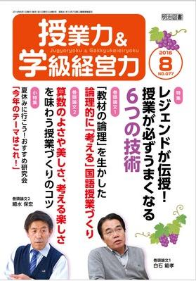 http://www.meijitosho.co.jp/detail/21077