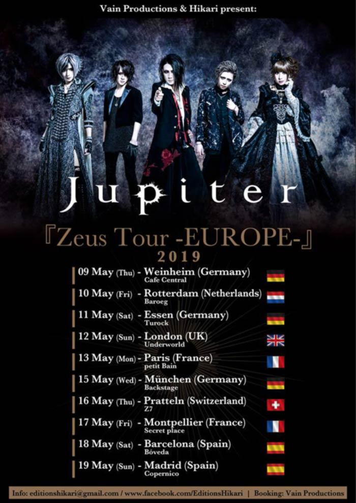 Jupiter - Zeus Tour -EUROPE- 2019