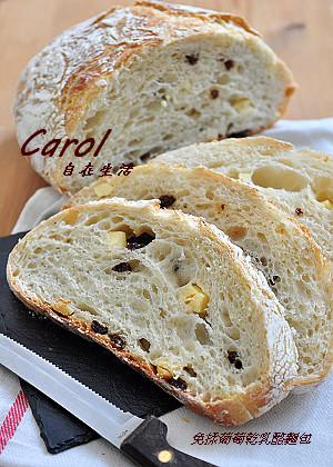 免揉葡萄乾乳酪麵包。 No-Knead Bread @ Carol 自在生活 :: 痞客邦