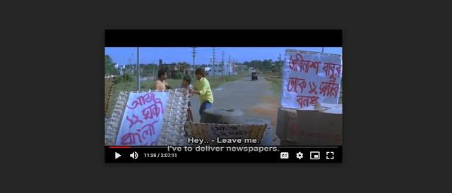 তুলকালাম ফুল মুভি | Tulkalam (2007) Bengali Full HD Movie Download or Watch