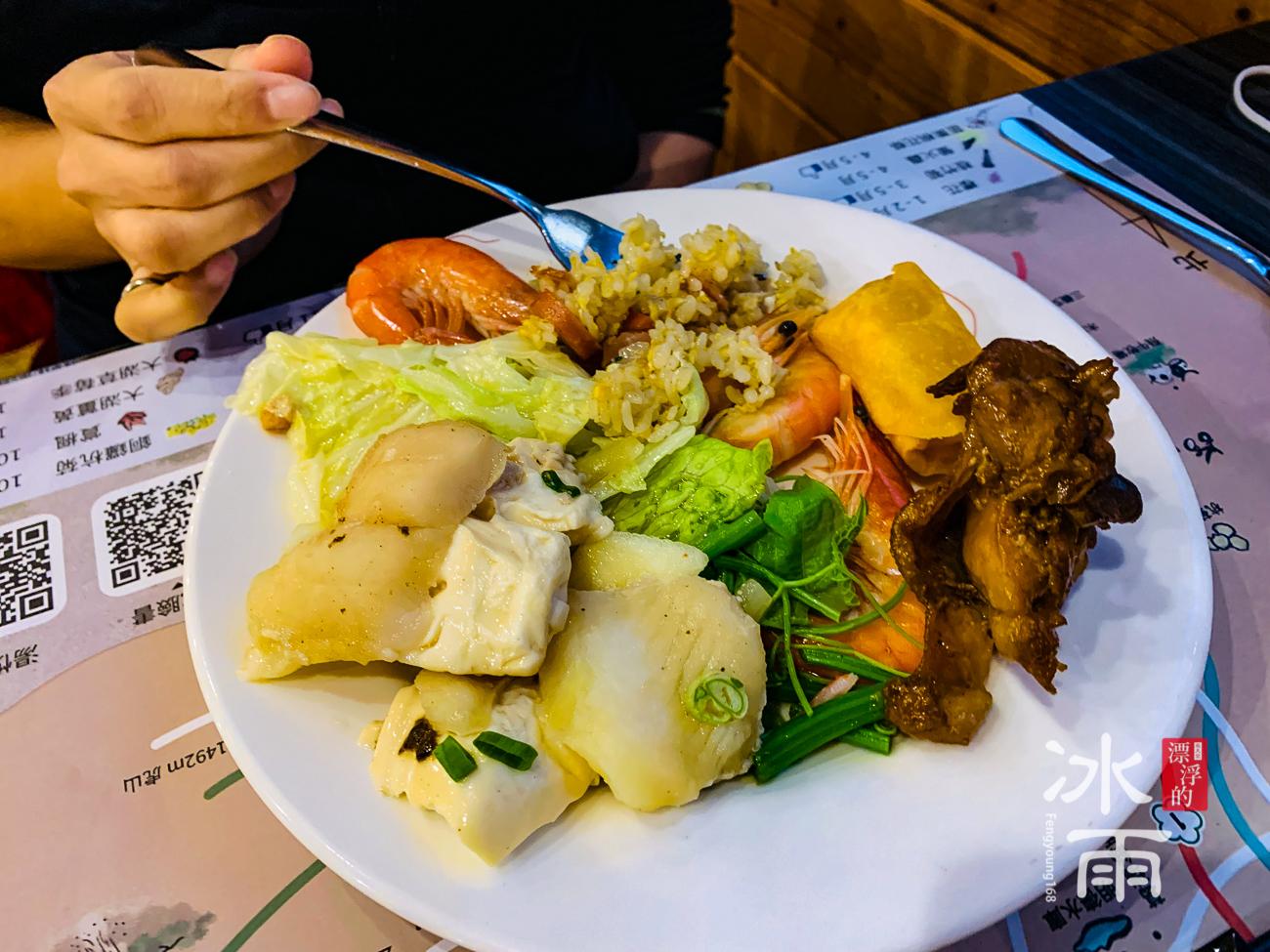 泰安湯悅溫泉會館|我們吃的晚餐