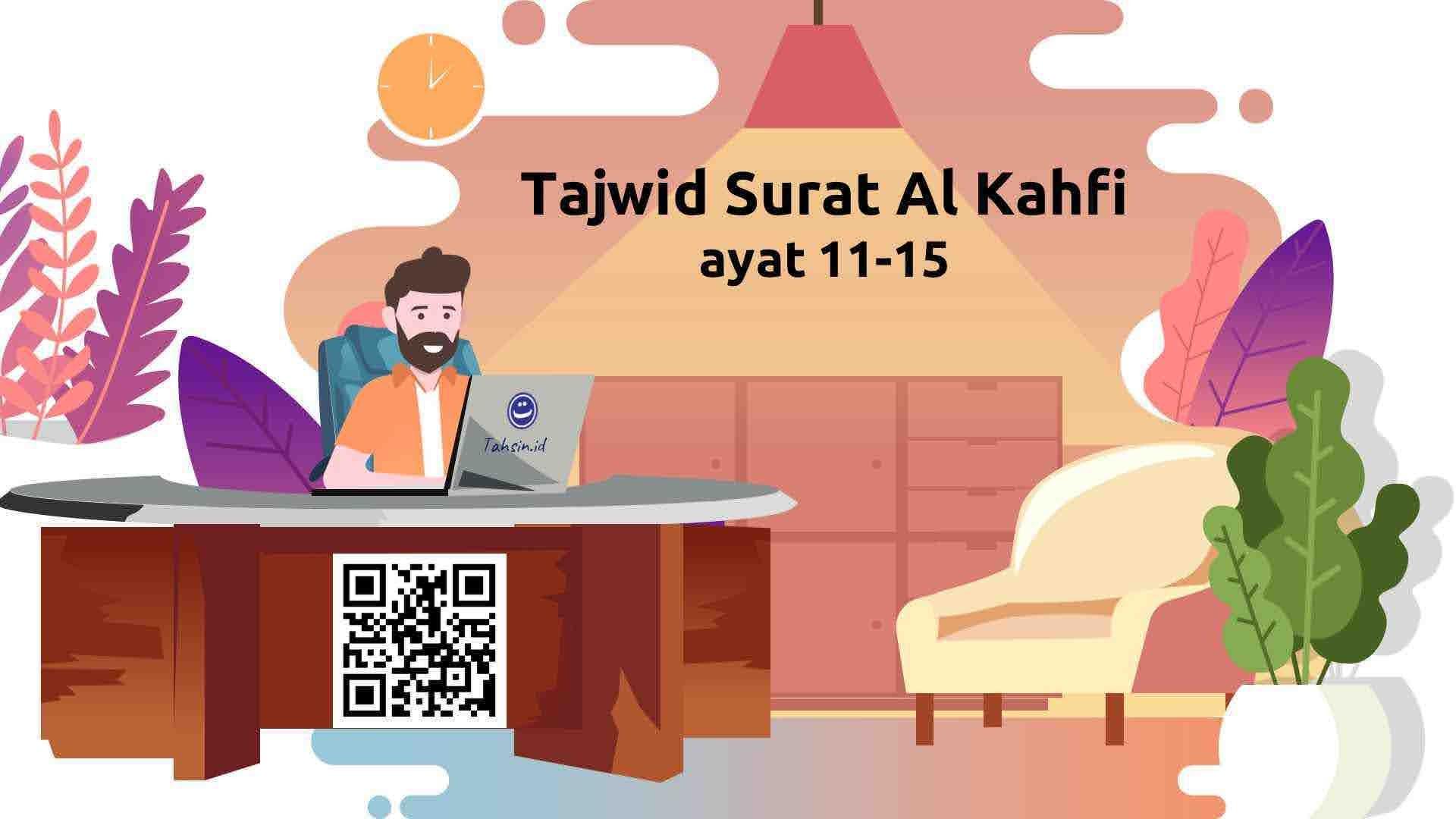 tajwid-surat-al-kahfi-ayat-11-15