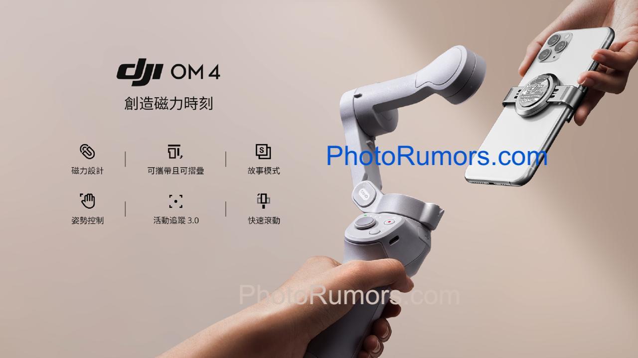Рекламной изображение DJI Osmo Mobile 4