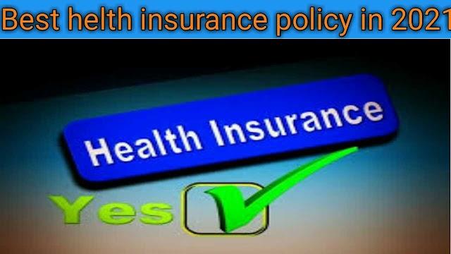 Best helth insurance policy in 2021 hindi |2021 में सर्वश्रेष्ठ स्वास्थ्य बीमा पॉलिसी