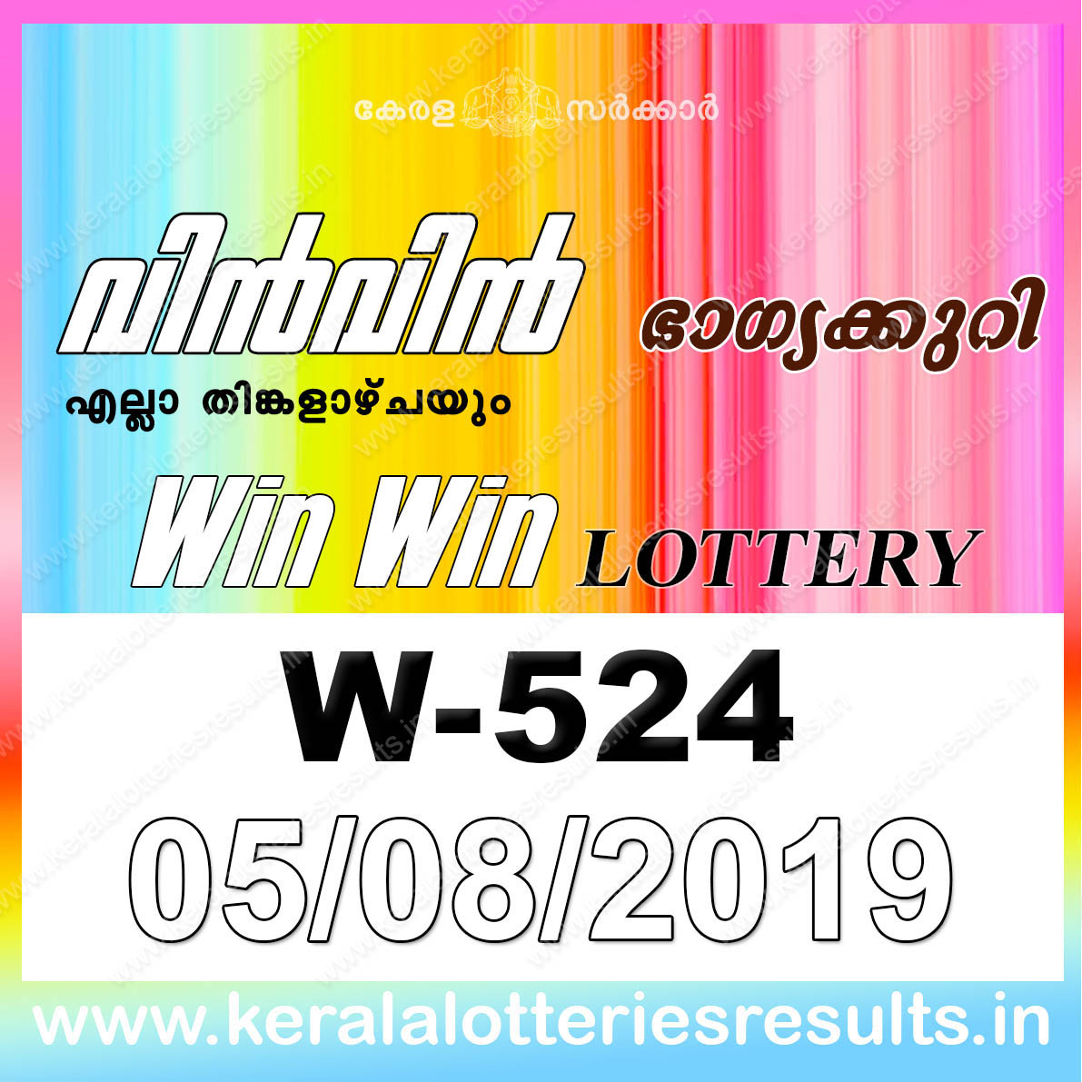 Kerala Lottery Results 05 08 2019 Win Win W-524 Result