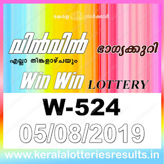 "Keralalotteriesresults.in, ""kerala lottery result 5 8 2019 Win Win W 524"", kerala lottery result 5-8-2019, win win lottery results, kerala lottery result today win win, win win lottery result, kerala lottery result win win today, kerala lottery win win today result, win winkerala lottery result, win win lottery W 524 results 5-8-2019, win win lottery w-524, live win win lottery W-524, 5.8.2019, win win lottery, kerala lottery today result win win, win win lottery (W-524) 05/08/2019, today win win lottery result, win win lottery today result 5-8-2019, win win lottery results today 5 8 2019, kerala lottery result 05.08.2019 win-win lottery w 524, win win lottery, win win lottery today result, win win lottery result yesterday, winwin lottery w-524, win win lottery 5.8.2019 today kerala lottery result win win, kerala lottery results today win win, win win lottery today, today lottery result win win, win win lottery result today, kerala lottery result live, kerala lottery bumper result, kerala lottery result yesterday, kerala lottery result today, kerala online lottery results, kerala lottery draw, kerala lottery results, kerala state lottery today, kerala lottare, kerala lottery result, lottery today, kerala lottery today draw result, kerala lottery online purchase, kerala lottery online buy, buy kerala lottery online, kerala lottery tomorrow prediction lucky winning guessing number, kerala lottery, kl result,  yesterday lottery results, lotteries results, keralalotteries, kerala lottery, keralalotteryresult, kerala lottery result, kerala lottery result live, kerala lottery today, kerala lottery result today, kerala lottery"