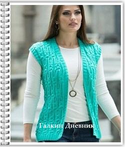 jilet-jenskii-spicami|knittingvest|камізэлька-пруткамі|жилет-спицями|տրիկոտաժե-բաճկոն|плетена-жилетка