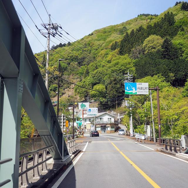 奥多摩村 丹波山村 県境