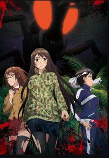 """Anime: Nuevo vídeo promocional de """"Kyochū Retto"""""""