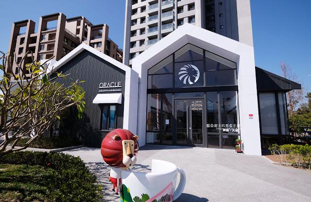 20200225125914 23 - 2020年2月台中新店資訊彙整,25間台中餐廳