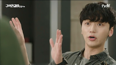 Ex-Girlfriend Club Ex-Girlfriends' Club Episode 11 ep Recap review webtoon writer producer Bang Myung Soo Byun Yo Han Kim Soo Jin Song Ji Hyo Jang Hwa Young Lee Yoon Ji Na Ji Ah Jang Ji Eun Lara Ryu Hwa Young Jo Geon Do Sang Woo Shim Joo Hee Ji So Hyun Choi Ji Hoon Jo Jung Chi enjoy korea hui Korean Dramas