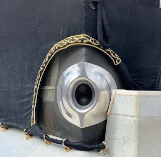 hajr e aswad photos download
