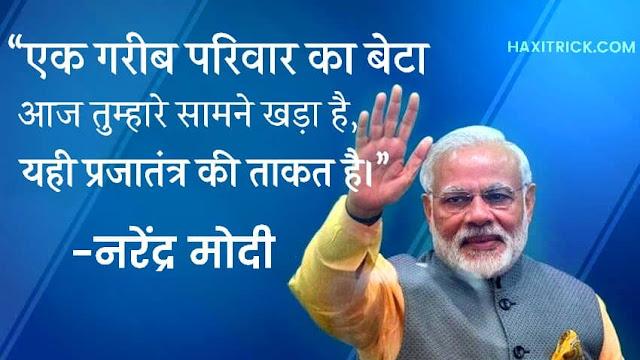 PM Modi Anmol Vichaar Photos Wallpaper