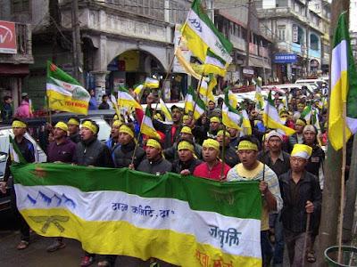 Gorkha Janmukti Yuva Morcha Gorkhaland Rally