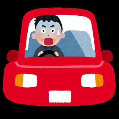 驚いている運転手のイラスト(事故)