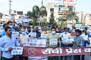 protest-for-arnab-in-ranchi