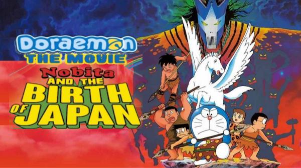 Doraemon: Nobita And The Birth Of Japan (1989) Full Movie In Telugu